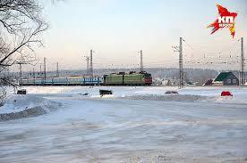 Flight Novosibirsk - Neryungri boarded Irkutsk due to bad weather