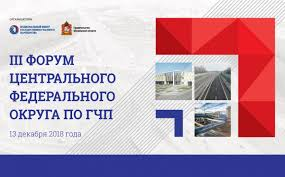 Penalties for traveling on loose ice were proposed to be doubled in the Novosibirsk Region