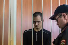 The verdict on the death of five children in a fire in the Novosibirsk region entered into force